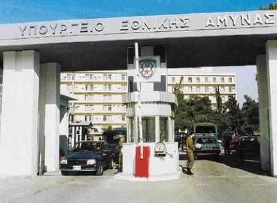 ypetha-gate